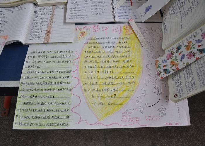 """同时,我校""""我的中国梦""""系列主题活动的征文展和手抄报展也一并展出,让"""