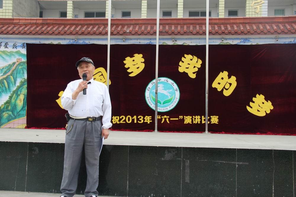 """白马镇开展""""中国梦我的梦""""活动"""