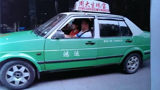 洪雅县鸿运出租公司驾驶员陈洪平