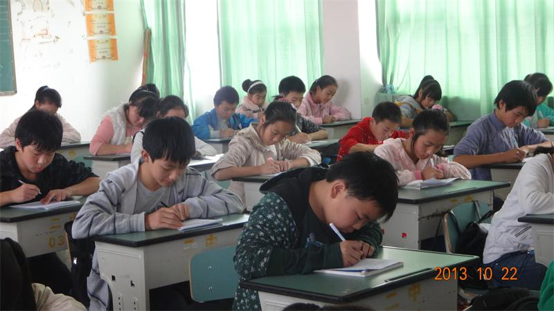 """丹棱二中举行""""中国梦 我的梦""""硬笔书法比赛"""